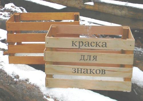 Crates Rusian