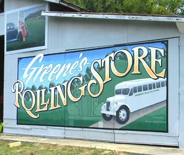 Greene's Rolling Store mural in Seymour Tn